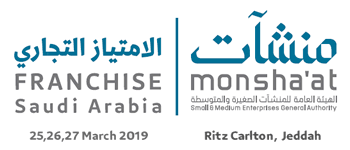 Franchise Saudi Arabia 2019